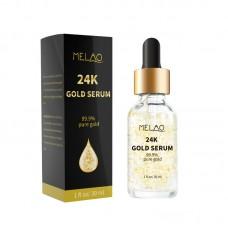 ميلاو سيروم الذهب بالهايرولنيك اسيد MELAO 24K Gold Facial Serum with Hyaluronic Acid
